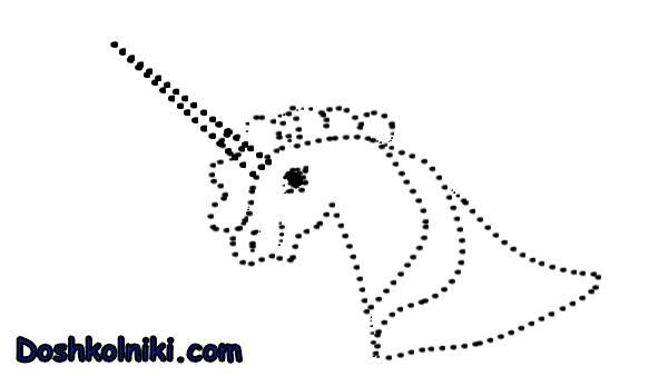 Рисунок по точкам Единорог бесплатно без регистрации